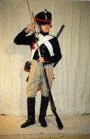 Пионер 3-роты II го пионерского полка
